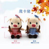 扬州毛绒玩具批发均阳7寸抓机短毛绒猪公仔儿童玩偶厂家定制