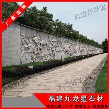 石材雕刻浮雕 大理石浮雕壁画 校园园林浮雕艺术 广场文化浮雕墙