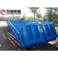 厂家直销4/6/8/10吨固定式液压登车桥移动式登车桥