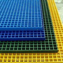 发电厂排污钢格板 树脂网格板现货 防静电网格栅