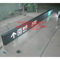 供应互通地铁站指示灯箱、车库指示灯箱、豪华LED灯箱厂家、机场LED灯箱、商场指示灯箱