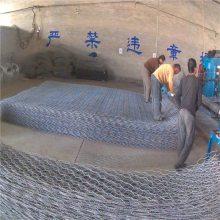 镀锌石笼网 石笼网厂家 宾格网