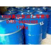 真空泵油hfv-100大桶170kg