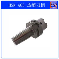 供应HSKA63热缩刀柄,厂家批发,中正冠品,