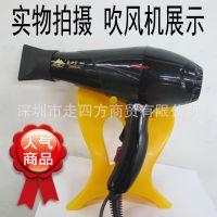走四方厂家直销 吹风机 吹风筒 电吹风机塑料展示架 电吹风架子