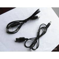 专业批发生产,dc线,5.5*2.1,5.5*2.5DC电源线转USB插头
