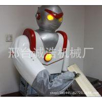 诚浩机器人刀削面机 刀削面机器人 保证质量 价格***低