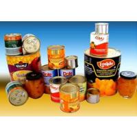 韩国进口食品报关流程