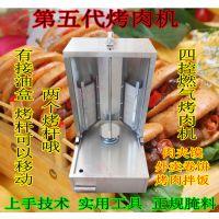 烤杆可移动!商用四控燃气土耳其烤肉机巴西自动烤鸡炉旋转烧烤炉