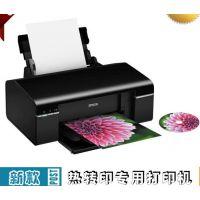 改装连供 热转印打印机 彩色喷墨打印机 爱普生330 热转印专用