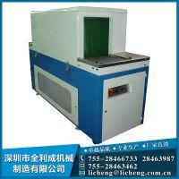 热销 冷冻定型机LC-30 垂直冷冻定型机 橡胶冷冻定型机 优质批发