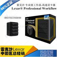 Lexar雷克沙 USB3.0 组合式专业级多功能读卡器 支持CF/SD/XQD