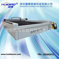 直销深圳徽雕木工雕刻机HD1325 电动雕刻机 广告雕刻机1325雕刻机