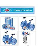 德国ARI密封件ari-armaturen产品优价销售