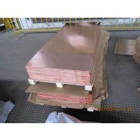 紫铜板价格 T2紫铜板现货 紫铜板规格 T2紫铜板 紫铜板厂家