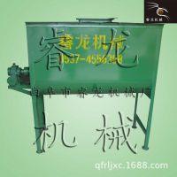 立式搅拌机 饲料搅合机生产厂家 福建专业制造定做搅拌机