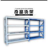 供应中型货架 仓储仓库房服装展示家用置物架