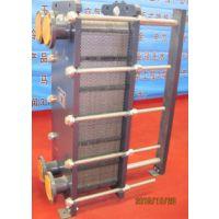 辽宁阿法拉伐板式热交换热器,M型板式换热器供应商