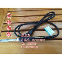 白光HAKKO908大号手柄 适用于936/937电焊台HAKKO908手柄电烙铁