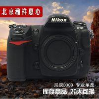 99新快门0次Nikon/尼康D300 单机身 媲50D 二手专业单反数码相机