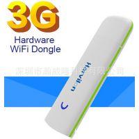 厂家直供联通3G WIFI 上网卡, 直插SIM,3G 路由器,车载3G WIFI
