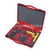 正品美国世达工具(SATA)09267 20件12.5MM系列VDE绝缘套筒组套