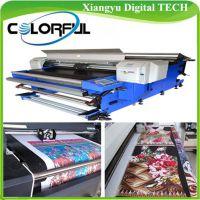 供应可循环打印各类裁片 匹装布 喷墨导带彩印打印机 (colorful1620)