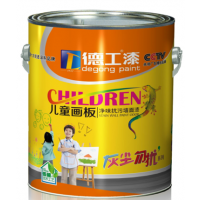 广东油漆涂料乳胶漆工程漆自主研发生产家庭装饰