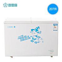 香雪海冷柜 BD/BC-207JA商用单温冷柜/冷冻冷藏/家用卧式双门电冰柜