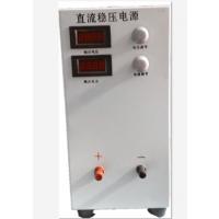 四川 成都供应0-300V大功率可调线性直流稳压电源价格 便宜,实验用电源,老化测试电源