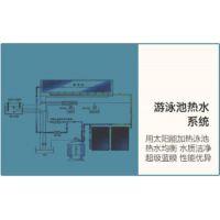 太阳能_炫坤科技_太阳能热水器真空管