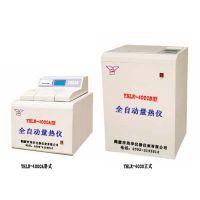 燃料发热量测定仪的选购、热值大卡检测仪器价格、油料热值仪