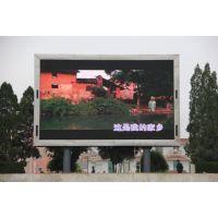 天合聚彩12月国星封装SMD3535表贴黑灯户外防水耐温差P10全彩LED广告显示屏报价