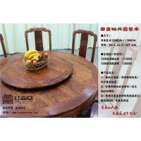 红森堂 刺猬紫檀 富贵牡丹圆餐桌 红木餐厅家具 实木饭桌