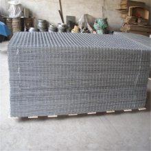 旺来不锈钢电焊网 热镀锌电焊网 钢丝抹墙网