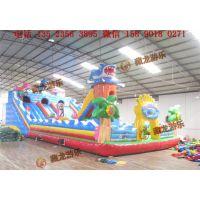充气大型玩具滑梯气垫床 充气城堡蹦蹦床室外淘气堡儿童游乐园