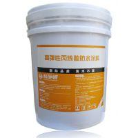 耐晒性丙烯酸防水涂料,金属屋面专用防水涂料, 广州科施顿防水材料量大从优