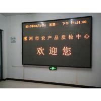 河南华纳LED点阵屏