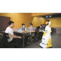 山东卡特机器人 美女送餐机器人
