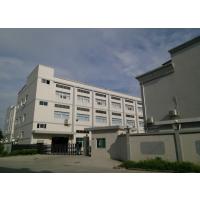 深圳市艾锐森仓储设备有限公司