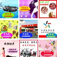 广州会员卡系统制作 餐饮会员管理系统