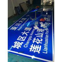广州八匹马道路标志牌,交通指示生产厂家