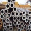 供应20#无缝钢管,20#无缝管,20号无缝钢管厂