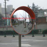 珠海高档停车场专用反光镜道路广角镜车库凸面镜