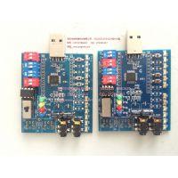 台湾鑫创品牌SSS1629完美替代CM108|IS817|HS100|USB音频方案