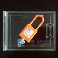 格子售货塑料门 自动售货机塑料配件 PC透明塑料门
