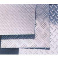 1050工业纯铝板子 圆棒现货批发 1050铝锭加工锻打