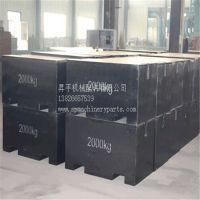 昇平厂家直销现货特价仪器仪表力学计量器具重量测量校正砝码2000kg