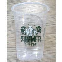 一次性杯子pp 塑料奶茶杯 夏季透明果汁杯定做