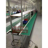 供应电子厂皮带流水线 灯饰生产线 电厂输送带